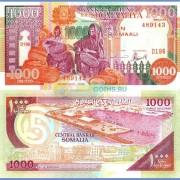 Сомали бона 1000 шиллингов 1996