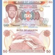 Уганда бона 50 шиллингов 1985
