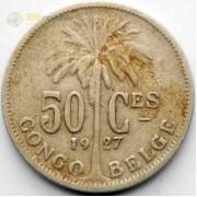Бельгийское Конго 1927 50 сантимов