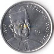 Конго 2004 1 франк Кардинал Войтыла