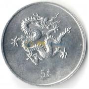 Либерия 2000 5 центов Дракон
