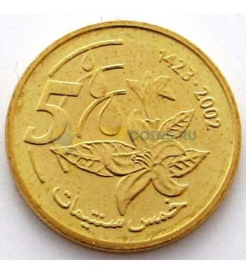 Марокко 2002 5 сантимов