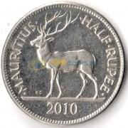 Маврикий 2010 1/2 рупии
