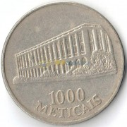 Мозамбик 1994 1000 метикал Здание