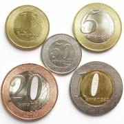 Ангола 2012-2014 Набор 5 монет