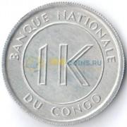 Конго 1967 1 ликута