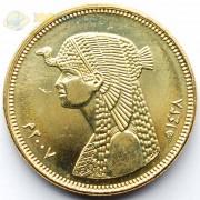 Египет 2007 50 пиастров Клеопатра