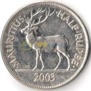 Маврикий 2003 1/2 рупии