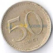 Ангола 1977 50 лвей (без указания года)