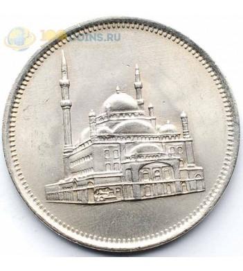 Египет 1984 10 пиастров Мечеть Мухаммеда Али