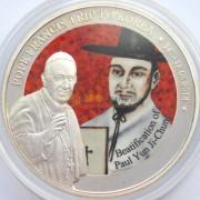 Того 2014 100 франков Франциск и Пол Юн Джи