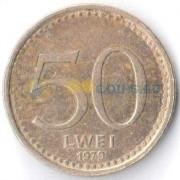 Ангола 1979 50 лвей