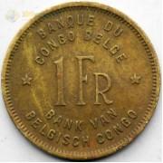 Бельгийское Конго 1946 1 франк