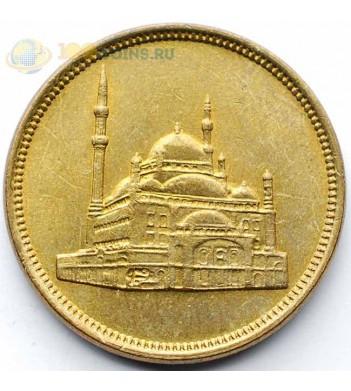 Египет 1992 10 пиастров Мечеть Мухаммеда Али