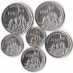 Эритрея 1997 набор 6 монет