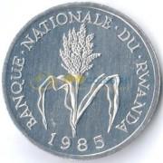 Руанда 1985 1 франк Стебель просо