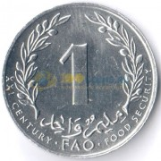 Тунис 2000 1 миллим ФАО