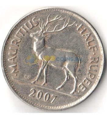 Маврикий 2007 1/2 рупии