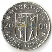 Маврикий 2009 1 рупия Сивусагур Рамгулам