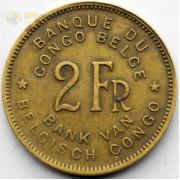 Бельгийское Конго 1947 2 франка