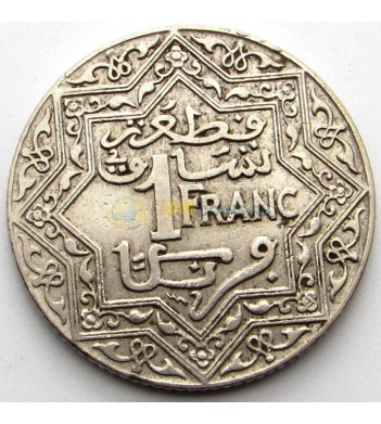Марокко 1921 1 франк