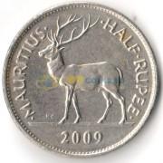 Маврикий 2009 1/2 рупии