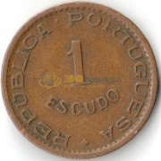 Мозамбик 1953 1 эскудо