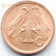 ЮАР 1995 1 цент