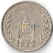 Алжир 1972 1 динар Земельная реформа