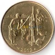 Западная Африка 2012 10 франков ФАО