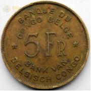 Бельгийское Конго 1947 5 франков