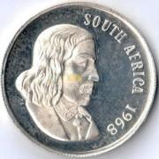 ЮАР 1968 1 рэнд Йохан Антонисзон ван Рибек (серебро)