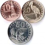 Южный Судан 2015 Набор 3 монеты Животные