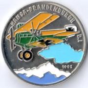Бенин 1995 200 франков Ганза-Бранденбург