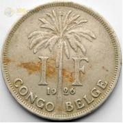 Бельгийское Конго 1926 1 франк