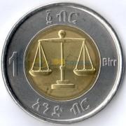 Эфиопия 2010 1 быр лев и весы