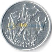 Эфиопия 1977-2004 1 сантим Лев ФАО