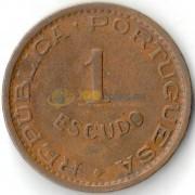 Мозамбик 1962 1 эскудо