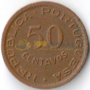 Мозамбик 1953 50 сентаво