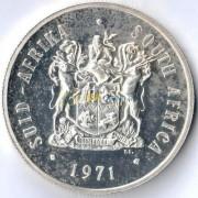 ЮАР 1971 1 рэнд Соли Део Глория (серебро)