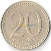 Ангола 1978 20 кванза