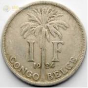 Бельгийское Конго 1924 1 франк