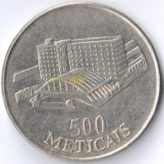 Мозамбик 1994 500 метикал Здание