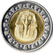 Египет 2010 1 фунт Маска Тутанхамона
