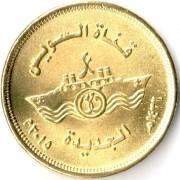 Египет 2015 50 пиастров Суэцкий канал