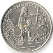 Гвинея-Бисау 1991 2000 песо Олимпиада Гандбол