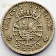 Кабо-Верде 1967 2,5 эскудо