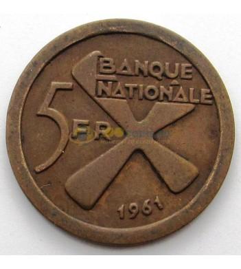 Катанга 1961 5 франков