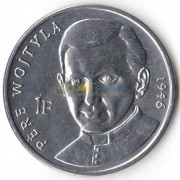 Конго 2004 1 франк Священник Войтыла