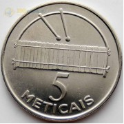 Мозамбик 2006 5 метикал Ксилофон
